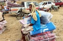 تحذير أممي من تفاقم أزمة الغذاء في الشرق الأوسط بسبب كورونا