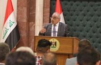 العراق: سنرسل وفودا إلى طهران وواشنطن لتهدئة التوترات