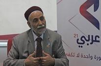 """ندوة """"عربي21"""" تناقش آخر مستجدات الصراع في ليبيا (شاهد)"""