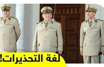 """بعد خطاب صالح """"التحذيري"""".. هل يفقد الجيش الجزائري ثقة الشارع؟"""