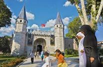 السعودية تدعو مواطنيها للبحث عن بديل سياحي لتركيا