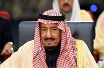 تعليق سعودي في الذكرى العاشرة للثورة السورية