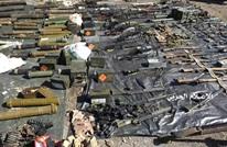 الحوثيون يستولون على أسلحة التحالف بمدينة قعطبة (شاهد)