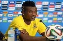 """قائد غانا يستجيب لـ""""طلب رئاسي"""" ويعود عن اعتزاله"""