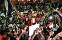 """خلافات القوى السودانية تعزز موقف """"العسكري"""" عشية الإضراب"""