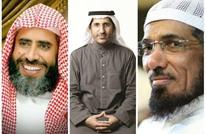 داعية يثير مواقع التواصل بدعاء لعلماء السعودية المعتقلين