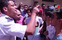 شرطي مصري يهدد طالبات: سنعاملكم كالإرهابيين.. وتعليقات (شاهد)