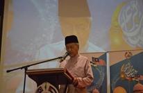 مهاتير يقدم 140 منحة بجامعات ماليزيا للطلبة الفلسطينيين
