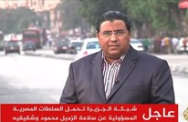 """مصر.. النيابة تحقق مع صحفي """"الجزيرة"""" محمود حسين بقضية جديدة"""