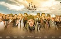 دراما المعارضة المصرية تتفوق على دراما النظام لهذه الأسباب