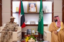 """""""العسكري"""" يوضح هدف زيارة حميدتي للرياض.. ما علاقة اليمن؟"""