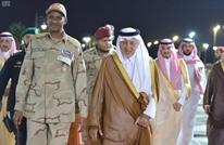 """""""البايس"""": ما سر اللعبة السعودية الكبرى في السودان؟"""