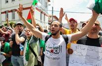 اعتقالات بصفوف متظاهري الجزائر وإغلاق لساحة البريد (شاهد)