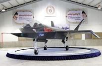 حساب للخارجية الأمريكية: أسلحة إيران ألعاب (فيديو)