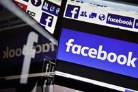 """""""فيسبوك"""" تكشف عدد حسابات المستخدمين الوهميين"""