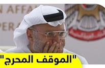 رغم نفي الإمارات.. الحوثيون ينشرون فيديو لاستهداف مطار أبوظبي