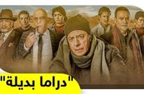 """شتاء 2016 وستوديو 25.. دراما مصرية بديلة تنافس """"دراما النظام"""""""