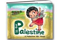 كتاب عن فلسطين يثير الجدل بولاية نيوجيرسي الأمريكية (شاهد)