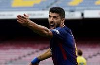سواريز يرد على منتقديه بعد خسارة برشلونة لكأس الملك
