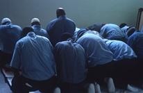 إنترسبت: هكذا يعيش نزلاء مسلمون رمضانَ بسجون فرجينيا