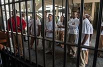 خنقا وطعنا.. مقتل 15 سجينا بشجار في البرازيل