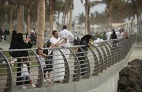 السعودية تخفف قيود كورونا وتسمح بعمل مرافق ترفيهية