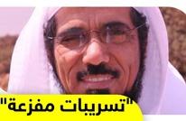 نجل الداعية سلمان العودة يطلق نداء استغاثة لإنقاذ حياة والده