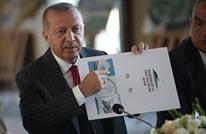 """هذا ما فعله أردوغان بالجزيرة التي أعدم عليها """"مندريس"""" (شاهد)"""