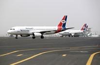 التحالف السعودي يجبر طائرة ركاب للعودة للقاهرة وغضب يمني