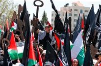 """صحيفة عبرية: هذا سر المشاركة العربية بـ""""ورشة البحرين"""""""