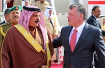 اتصال بين العاهلين الأردني والبحريني لبحث تطورات المنطقة