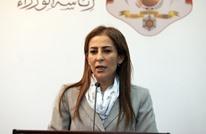 مسيرة لمعلمي إربد.. وحكومة الأردن ترفض لقاء النقابة بالرزاز