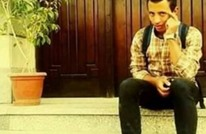 أسرة قاصر في مصر تناشد السلطات وقف تنفيذ إعدامه
