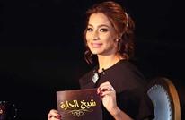 السلطات المصرية تمنع بث برنامج تلفزيوني شهير.. ما السبب؟