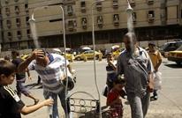 العراقيون على موعد بعد أيام  مع موجة حر هذه درجتها
