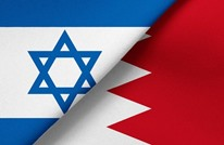 ملك البحرين يصدر مرسوما بإنشاء سفارة بتل أبيب ويعين سفيرا