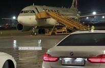 أول طائرة أميرية قطرية تهبط في مطار جدة منذ بدء الحصار
