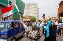 """""""التغيير"""" توافق على الحوار مع """"العسكري"""".. ووفد عربي بالخرطوم"""