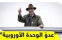 """من هو """"العنصري"""" الفائز في انتخابات البرلمان الأوروبي في بريطانيا؟"""