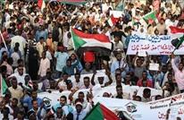 """""""العفو الدولية"""" تطالب بالعدالة لضحايا الاحتجاجات بالسودان"""