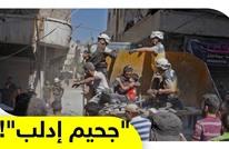 مئات القتلى والمصابين والقصف لا يتوقف.. هل تكون إدلب حلب جديدة؟