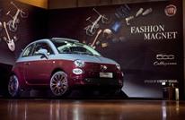 تعرف على أكثر شركات السيارات مبيعا في العالم (إنفوغراف)