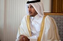أمير قطر يقبل استقالة رئيس الوزراء.. من البديل؟