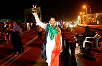 سودانيون يتظاهرون بلندن للمطالبة بسلطة مدنية (شاهد)