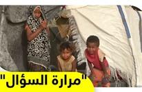 أم يمنية تروي مأساتها وأبنائها العشرة بسبب الحرب والنزوح