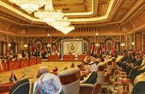 أكاديمية سعودية: قمم مكة خلط للدين بالسياسية برعاية ملكية