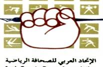 """مشادات باجتماع """"اتحاد للصحافة الرياضية"""".. ما علاقة قطر؟"""