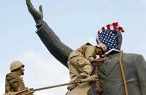 الأكراد وإسرائيل وأمريكا واحتلال العراق.. أحداث ومواقف