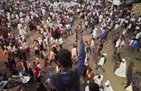 الإعلان عن تشكيل كيان سياسي مساند للجيش في السودان