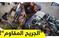 """عزيمة من """"فولاذ"""".. مصاب فلسطيني يحتمي بـ""""الخردة"""" من شبح الفقر"""